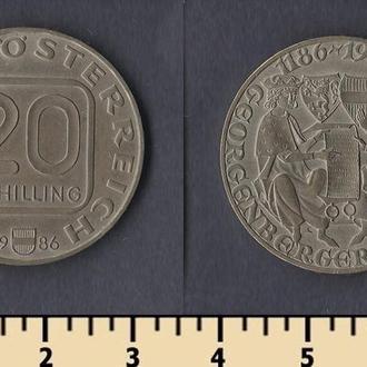 АВСТРИЯ 20 ШИЛЛИНГОВ 1986