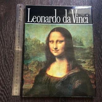 Leonardo da Vinci. Альбом (на румынском языке)
