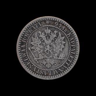 1 Марки 1865,(18) Финляндия