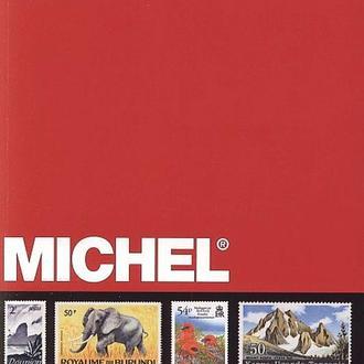 Michel 2014 - Марки Восточной Африки - *.pdf