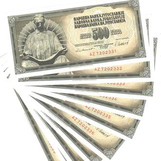 500 динаров 1981 Югославия в UNC
