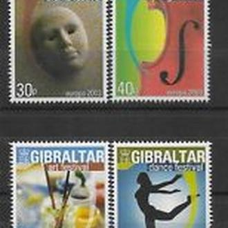 Гибралтар 2003 ЕВРОПА СЕПТ искусство плаката