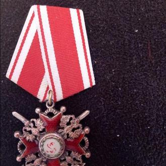 Продам орден св. Станислава - 2 (с мечами)