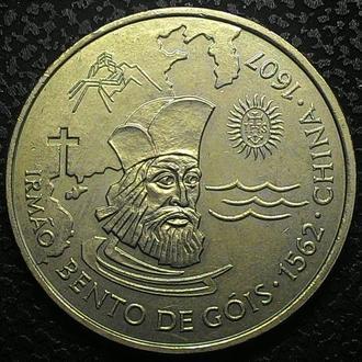 ПОРТУГАЛИЯ 200 ЭСКУДО 1997 год  Миссионер Bento de Góis