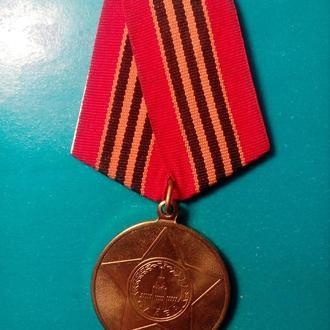 65 лет Победы ВОВ