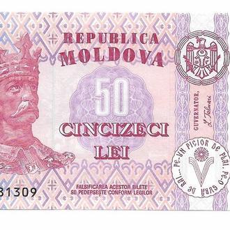 50 леев Молдова 2002 UNC редкая