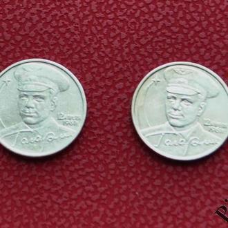 2 рубля Гагарин  2001 г. ММД