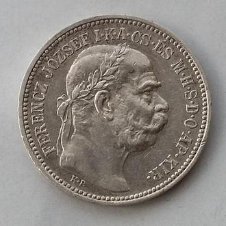 1 корона 1915 г Австро - Венгрия для Венгрии