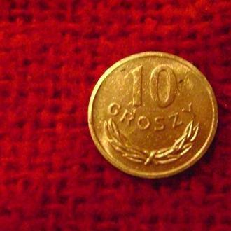 10 грош