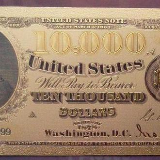 Золотая банкнота 10.000 долларов 1878 года США