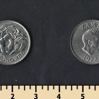 ЗАМБИЯ 5 НГВЕЙ 1972