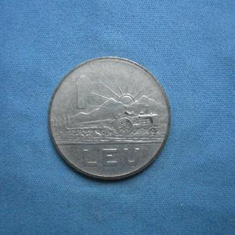 Румыния 1 лей 1963 год