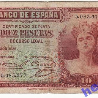 Испания 10 песет 1935 Р86  нечастая