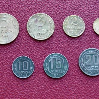 Набор 20, 15 , 10, 5 копеек, 3 копейки, 2 копейки, 1 копейка 1948 г СССР одним лотом №2