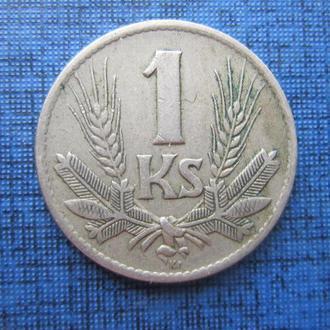 Монета 1 крона Словакия 1940
