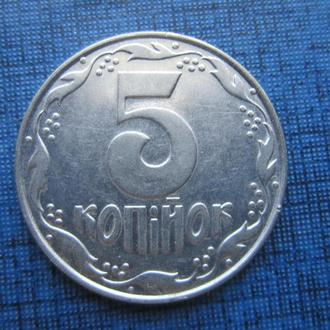 Монета 5 копеек Украина 1992