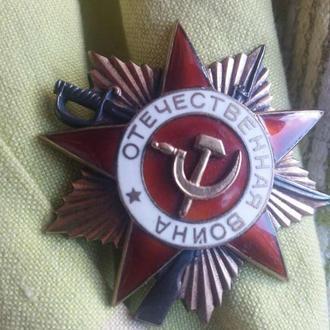 Орден отечественной войны золотой 1 степени боевой