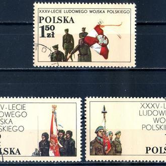 Польша. Армия (серия) 1978 г.