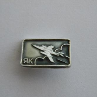 Знак авиации ЯК