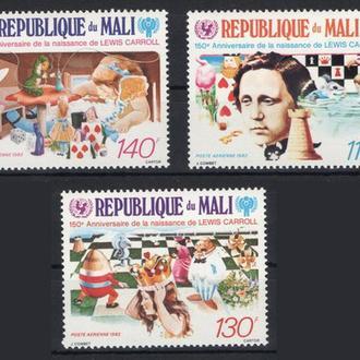 Мали - год детей 1979 - Michel Nr. 899-901 **
