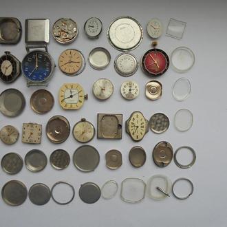 Часы женские (45 штук). Цена за всё!!! (№38)