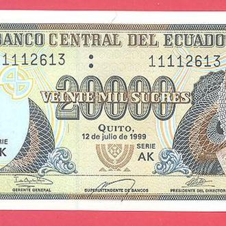 Боны Америка Эквадор 20000 сукров 1999 г.