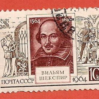 СССР  (0346)