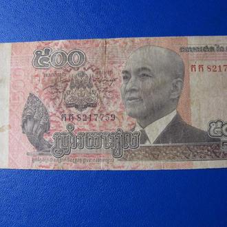 500 Риелей Камбоджа 2014