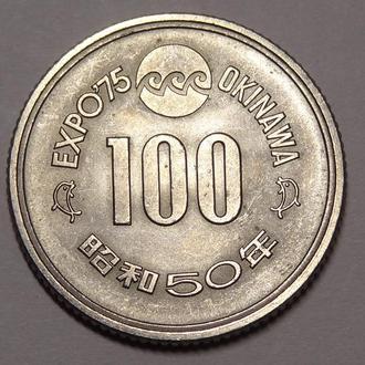 Япония 100 йен 1975 Окинава