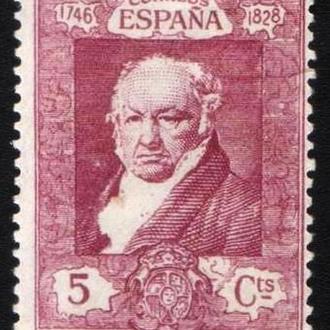 Испания (1930) Художник Франсиско Гойя