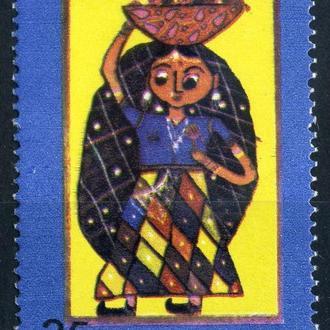 Индия. Рисунки детей (серия)** 1981 г.