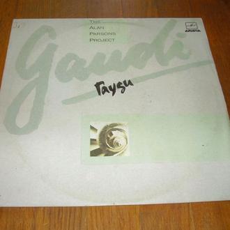 LP The Alan Parsons project Gaudi Rus Nm