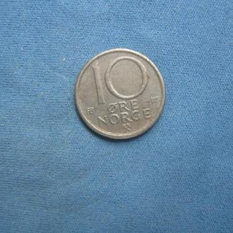 Норвегия 10 эре 1977 год