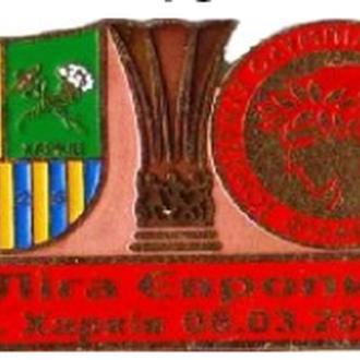 Металлист Харьков - Олимпиакос Греция Лига Европы 2011-12