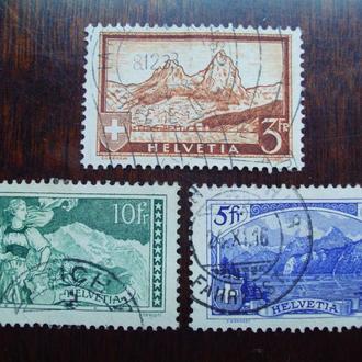 Швейцария.1928/31гг. Природа. Полная серия. КЦ 70.00 евро!