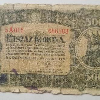 500 корон 1923 г Венгрия . ( без монетного двора )