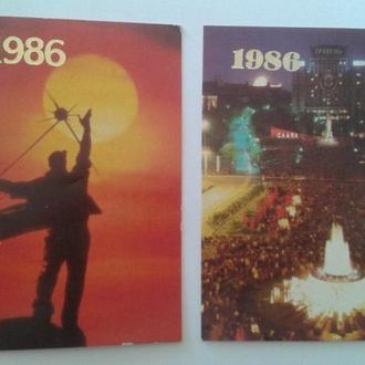 Календарики. Київ. 1986 рік.