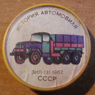 автомобиль ЗИЛ - 131 1962  История автомобиля СССР  (2)