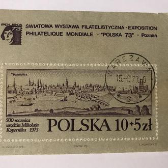 Польша/ Европа/ Николай Коперник/ 1973/ Город/ Архитектура