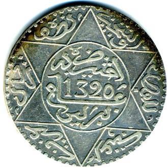 Марокко 5 дирхам 1320 АН (AD 1902) Серебро Сохран!!! XF++