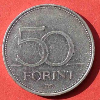 50 форинтів 1996 р. Угорщина.