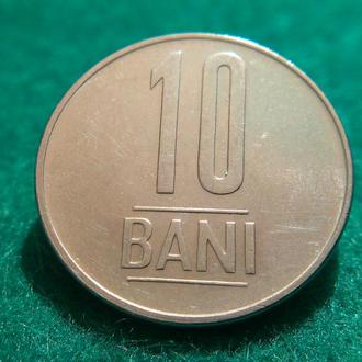 Румыния 10 бани  2015