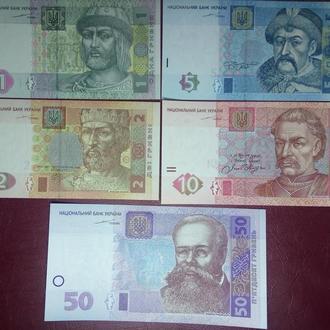 Украина банкноты 2004 года ( 1,2,5,10,50 ) UNC без обращения, СУПЕР в коллекцию.