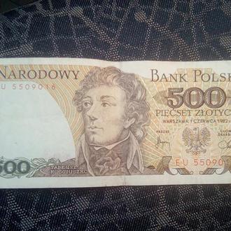 500 злотых 1982 года цена когда будет обмен денег в россии