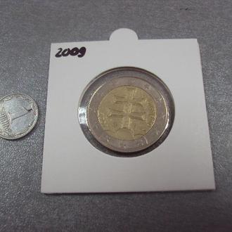монета словакия 2 евро 2009 №14307