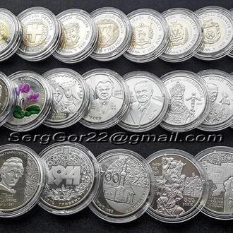 Набор 2014. Полный комплект из 27 памятных монет  НБУ за 2014 год