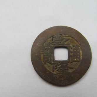 Китай   1   каш   старая  монета