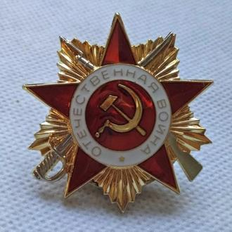 орден Отечественной войны СССР I степени Копия