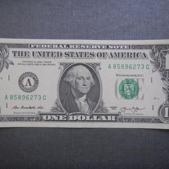 США 1 доллар 2013 A (Бостон)