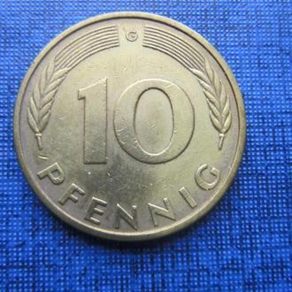монета 10 пфеннигов ФРГ 1990 G